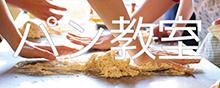 bn_pan-school